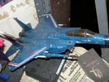Transformers MP-07: Thundercracker Generation 1 (Takara)