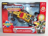 Transformers Cliffjumper Unicron Trilogy
