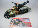 Transformers Landshark BotCon Exclusive