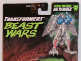 Transformers Air Hammer Beast Era