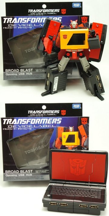 Transformers Broadblast (USB) Miscellaneous (Takara)