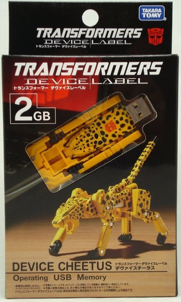 Transformers Device Cheetas (USB) Miscellaneous (Takara)