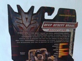 Transformers Deep Desert Brawl Transformers Movie Universe thumbnail 7