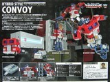 Transformers Optimus Prime Transformers Movie Universe (Takara)