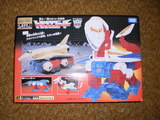 Transformers 07: Sky Lynx Miscellaneous (Takara)