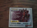 Transformers GTF-11: Thrust Miscellaneous (Takara)