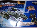 Transformers Megatron w/ Leader-1 Unicron Trilogy