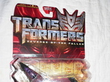 Transformers Thrust Transformers Movie Universe