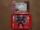 Transformers Megatron Robots in Disguise image 1