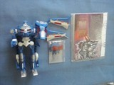 Transformers Scourge BotCon Exclusive 4dd557e0f59a420001000481
