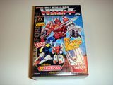 Transformers Star Convoy Miscellaneous (Takara)