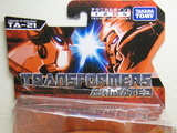 Transformers Safeguard Animated thumbnail 35