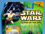 Star Wars Darth Vader - Dagobah Power of the Jedi (POTJ)
