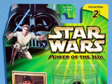 Star Wars Imperial Officer Power of the Jedi (POTJ)