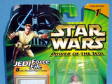 Star Wars Princess Leia - Bespin Escape Power of the Jedi (POTJ)