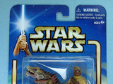 Star Wars Tusken Raider with Massiff Saga (2002)