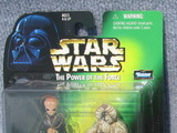 Star Wars Max Rebo Band Pairs - Barquin D'An - Droopy McCool Power of the Force (POTF2) (1995)