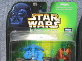 Star Wars Max Rebo Band Pairs - Max Rebo - Doda Bodonawieedo Power of the Force (POTF2) (1995)