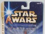 Star Wars Holographic Luke Skywalker (Jabba's Palace) Saga (2002)