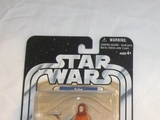 Star Wars Rabe (Queen's Chambers) Original Trilogy Collection (OTC)