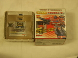 Transformers GTF-05: Soundwave w/ Jaguar Miscellaneous (Takara) thumbnail 5