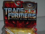 Transformers Blazemaster Transformers Movie Universe thumbnail 0