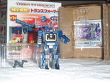 Transformers GTF-05: Soundwave w/ Jaguar Miscellaneous (Takara) thumbnail 6
