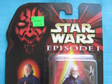 Star Wars Sio Bibble with Blaster Pistol Episode I - The Phantom Menace