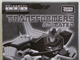 Transformers Hyper Hobby Black Rodimus Animated