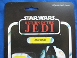 Star Wars AT-AT Driver Vintage Figures (pre-1997) image 1