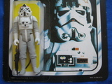 Star Wars AT-AT Driver Vintage Figures (pre-1997) image 2
