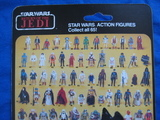 Star Wars AT-AT Driver Vintage Figures (pre-1997) image 4