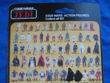 Star Wars AT-AT Driver Vintage Figures (pre-1997) image 6