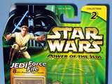 Star Wars Sebulba - Boonta Eve Challenge Power of the Jedi (POTJ) 4e4c92ee39db5300010000bd