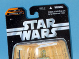 Star Wars C-3PO Saga Collection (2006)