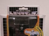 Transformers Q-04: Megatron (Black Version) Miscellaneous (Takara)