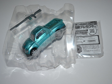 Transformers UN-17 Autobot Kup Miscellaneous (Takara)