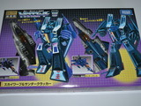 Transformers 11: Skywarp & Thundercracker Miscellaneous (Takara)