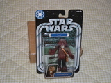 Star Wars Yarua (Coruscant Senate) Original Trilogy Collection (OTC)