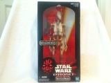 Star Wars Battle Droid with Blaster Rifle Episode I - The Phantom Menace