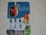 Star Wars Rabe (Queen's Chambers) Original Trilogy Collection (OTC) thumbnail 1