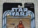 Star Wars Rabe (Queen's Chambers) Original Trilogy Collection (OTC) thumbnail 2