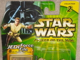 Star Wars Sebulba - Boonta Eve Challenge Power of the Jedi (POTJ) 4e71739e435ee60001000045