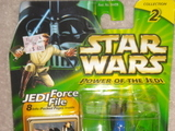 Star Wars Coruscant Guard Power of the Jedi (POTJ) thumbnail 0