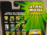 Star Wars Coruscant Guard Power of the Jedi (POTJ)