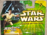 Star Wars Ketwol Power of the Jedi (POTJ) thumbnail 0