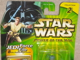 Star Wars Ellorrs Madak - Fan's Choice Figure No. 1 Power of the Jedi (POTJ) thumbnail 0
