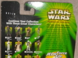 Star Wars Ellorrs Madak - Fan's Choice Figure No. 1 Power of the Jedi (POTJ) thumbnail 1