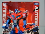 Transformers Earth Mode Optimus Prime Animated image 0