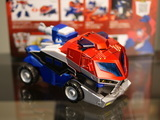 Transformers Earth Mode Optimus Prime Animated image 2